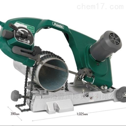 BB800切割机切管机机日本ASADA