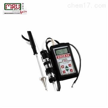 DELTA65德国MRU名优便携式烟气分析仪