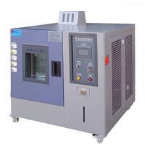 ZT-CTH-30L-G桌上型高低溫機