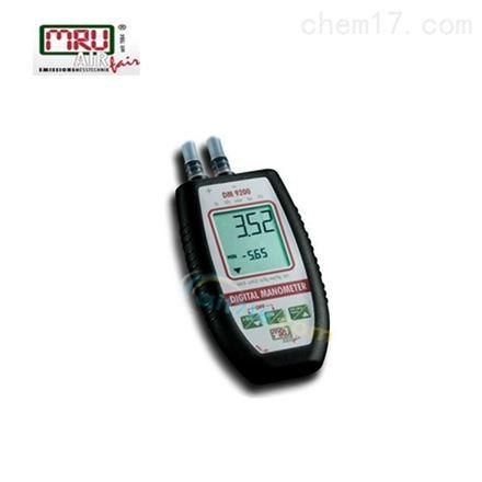 德国MRU(名优)数字压力计