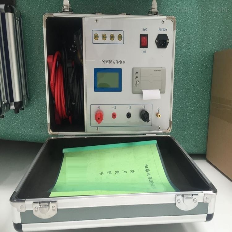 回路电阻测试仪器*