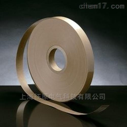 聚酯薄膜聚酯纤维纸复合材料