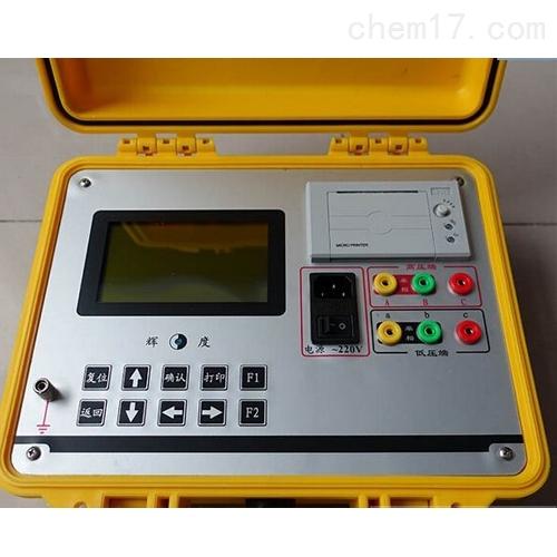 全自动0.2级变压器变比测试仪