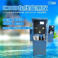 Cr-CODCOD在线监测设备原理