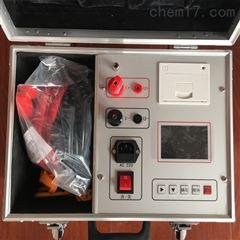 泰宜承试类仪器防雷接地电阻表