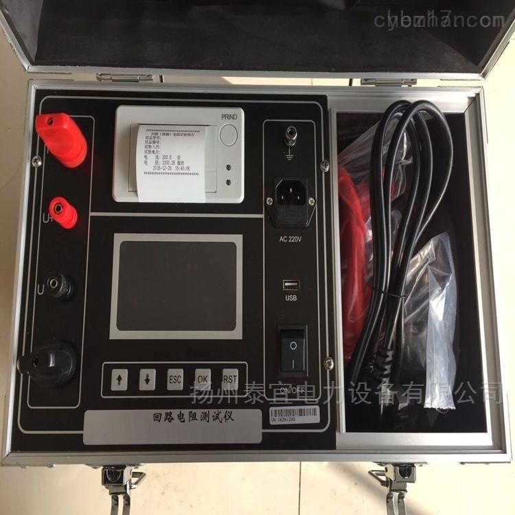泰宜承试类仪器200A智能回路电阻测试仪