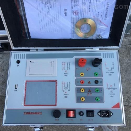 泰宜承试类仪器500V/5A伏安特性测试仪