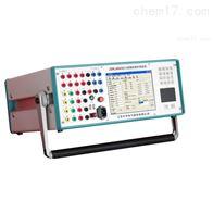 ZDKJ663C多功能六相继电保护校验仪生产厂家