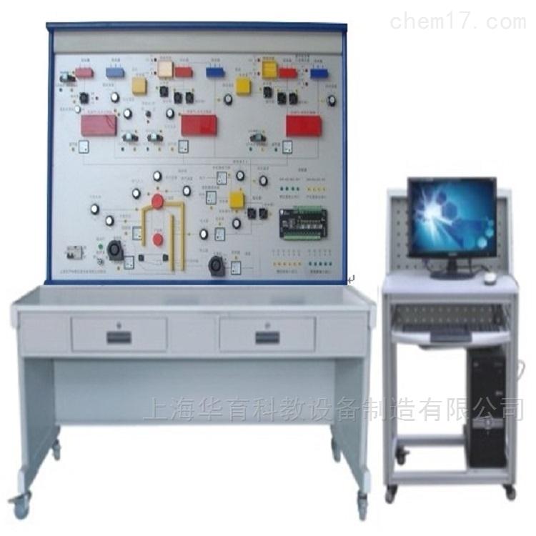 楼宇暖通监控系统实训装置