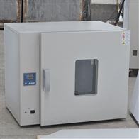 台式電熱恒溫鼓風幹燥箱