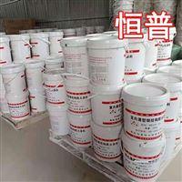 国标室内薄型钢结构防火涂料生产厂家