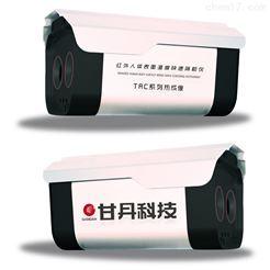 GD71-TRC01红外人体表明温度快速筛检仪