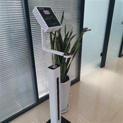 GD71-TY.MINI迷你紅外線人體溫度篩選儀