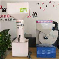 大米实验精米机VP-32/VP-32T