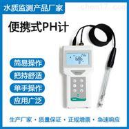 PH200便携式PH计