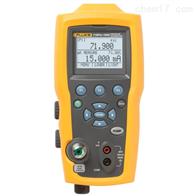 Fluke 719Pro福禄克FLUKE电动压力校验仪