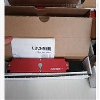 112599安士能EUCHNER门控锁