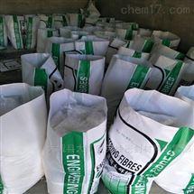 3.6.9.12.mm聚丙烯纖維 耐酸堿  性能好   產品優