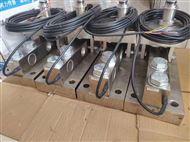 防爆型料罐计量模块 带接口高精度配料系统