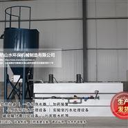浙江全自动水厂污水厂三腔一体加药装置