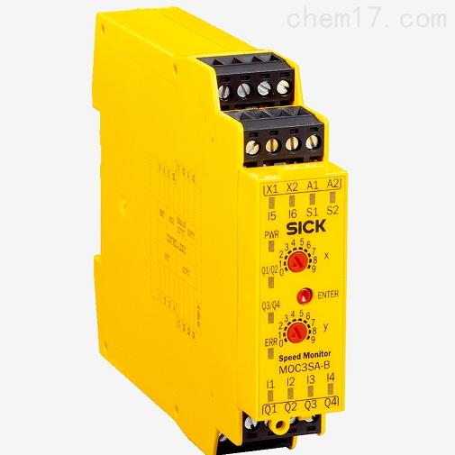 SIKC安全继电器