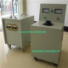 专业制造大电流发生器设备