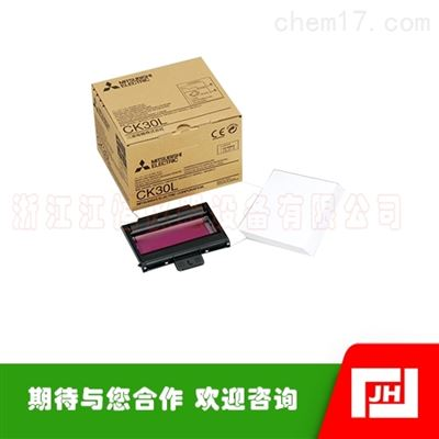MITSUBISHI三菱CK30L彩色热敏视频打印纸