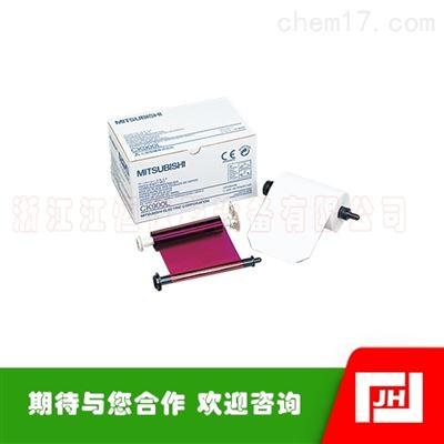 MITSUBISHI三菱CK900L彩色热敏打印纸