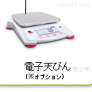 日本进口k-axis高速激光体积计AR-01