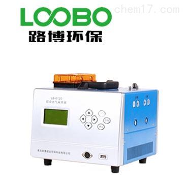 青岛路博LB-6210(C2)四路综合多功能大气采样器