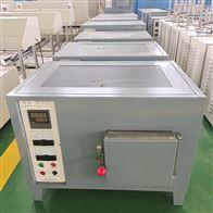 湘科SX3系列箱式电炉,快速升温炉