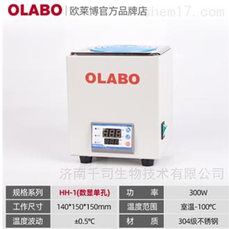 恒温水浴锅单孔HH-1加热干燥