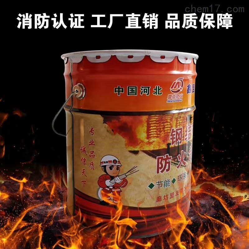 常德市钢结构防火涂料多少钱一桶