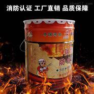 商洛市钢结构防火涂料多少钱一桶