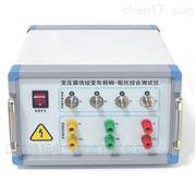 变压器绕组变形测试仪承试电力