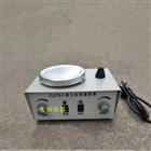 CJJ79-1磁力加熱攪拌器