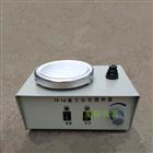 79-1A磁力加熱攪拌器