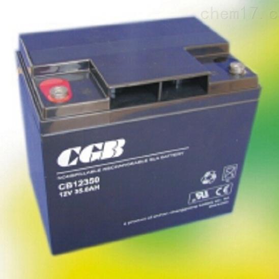 CGB长光蓄电池CB12350经销商