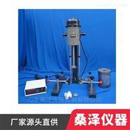 实验室多用分散砂磨机 实验乳化机