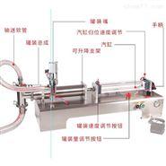 单头600ml豆油液体定量灌装机厂家