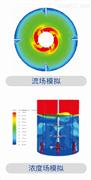 案例1-工业聚合反应器结构设计