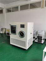 LGJ-30FGLGJ-30FG硅油冷冻干燥机