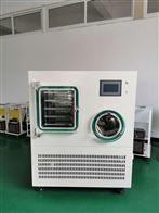 LGJ-50FG真空冷冻干燥机