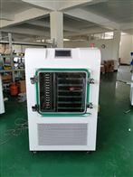 LGJ-50FD食品冷冻干燥机