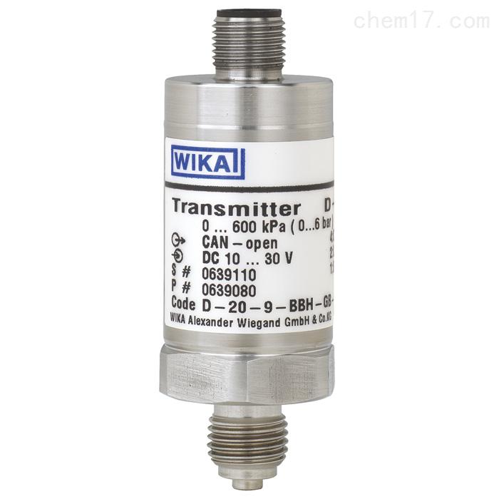威卡WIKA带CANopen总线接口的压力变送器