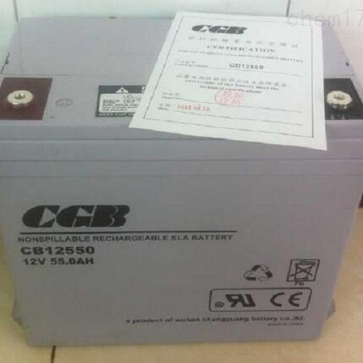 CGB长光蓄电池CB12550零售