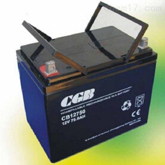 CGB长光蓄电池CB12750免维护