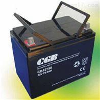 12V75AHCGB长光蓄电池CB12750免维护
