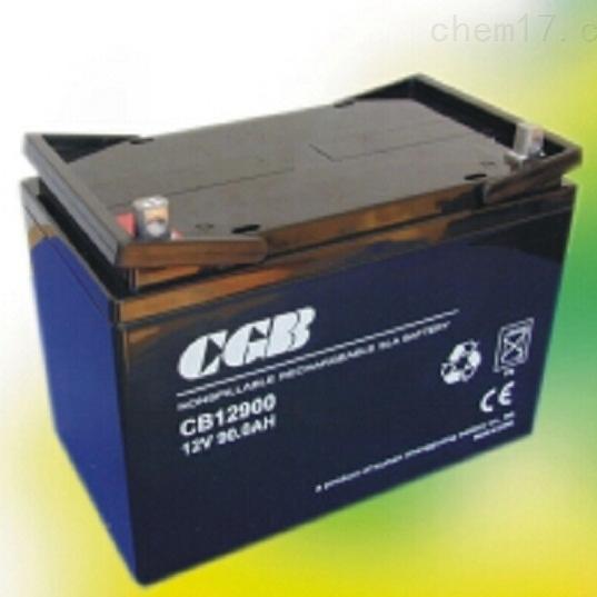 CGB长光蓄电池CB12900含税运
