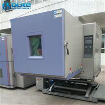 高低温振动复合试验箱